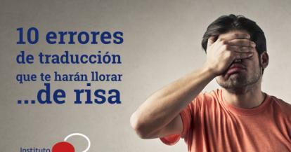 10 carteles con errores de traducción que pueden dañar tus ojos